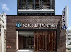Hotel Links Dobutsuenmae, hotel near Hanazono Shopping Mall, Osaka
