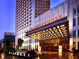 Wanda Realm Taizhou、Taizhouのホテル