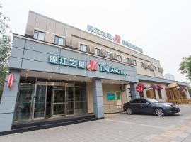 Jinjiang Inn Beijing Gucheng North Road, Hotel in Peking