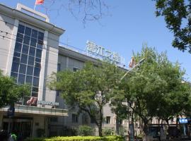 Jinjiang Inn Beijing South Railway Station
