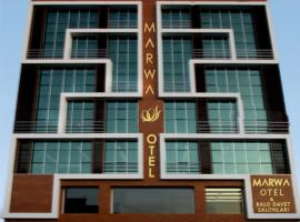 Marwa Hotel, отель в Эскишехире
