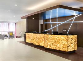 DoubleTree by Hilton Hotel Toronto Airport West, hotel in Mississauga