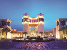 Al Areen Palace & Spa by Accor, resort in Manama