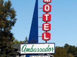 Ambassador Motel, отель в городе Су-Сент-Мари