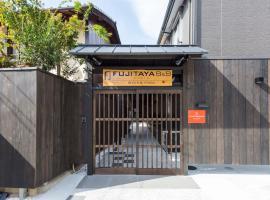 Fujitaya BnB, hotel near Katsura Imperial Villa, Kyoto