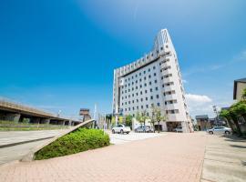 APA Hotel Kanazawa-nishi, hotel low cost a Kanazawa