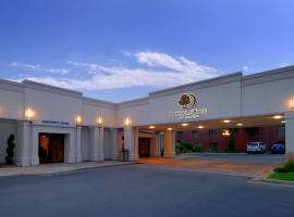 DoubleTree by Hilton Grand Rapids-Airport, hotel near Gerald R. Ford International Airport - GRR, Grand Rapids