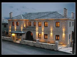 Zagori Philoxenia Hotel, hotel in Monodendri