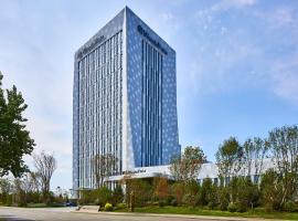 Wanda Vista Harbin, hotel in Harbin