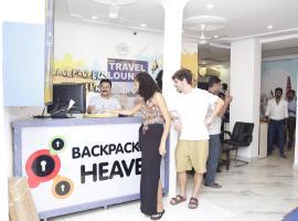 Backpackers Heaven@ New King, hotel in New Delhi