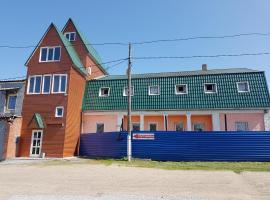 Hotel Prichal, hotel in Kemerovo