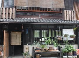 Gallery Nozawa Inn, smeštaj za odmor u gradu Kjoto