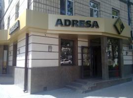 Hotel Apartments Adresa, apartment in Chişinău