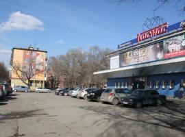 Космос, отель в Кемерово