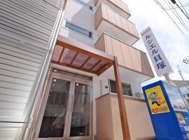 Leciel Kaizuka, hotel near Kansai International Airport - KIX, Kaizuka