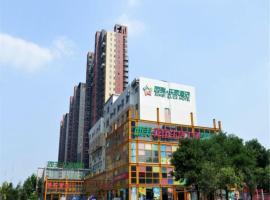 Shijiazhuang Ximeilejia Hotel Hongqi Avenue, отель в Шицзячжуане
