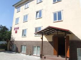 Dom 18, hotel in Donetsk