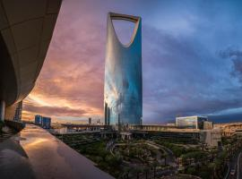 فندق فورسيزونز الرياض، فندق بالقرب من العليا مول، الرياض