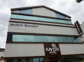 Kaveri Hotel Bed & Breakfast, hotel near Mall of Mysore, Mysore