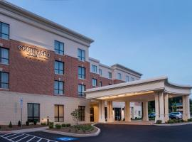 Courtyard by Marriott Hershey Chocolate Avenue, hotel with pools in Hershey