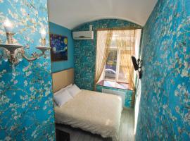 Отель Ольховка, отель в Москве, рядом находится Казанский вокзал