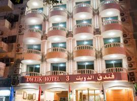 Dweik Hotel 3, hotell i Aqaba