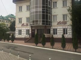 Гостиница Волга, отель в Ессентуках