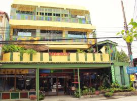 Ma Guesthouse Chiang Mai, guest house in Chiang Mai
