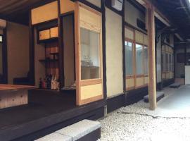 Kyoto style small inn Iru, hotel in Kyoto