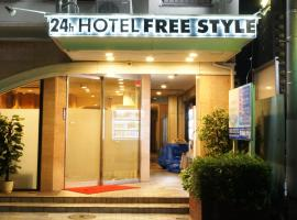 Hotel Free Style, hotel in Kofu