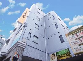 Restay Fuchu (Adult Only), hotel near Sanrio Puroland, Fuchu