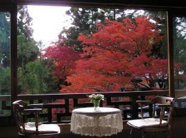 Ryokan Inn Yoshida-sanso, ryokan a Kyoto