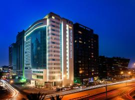 Golden Tulip Doha Hotel, hotel near Qatar International Exhibition Center, Doha
