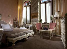 Hotel 19, отель в Харькове