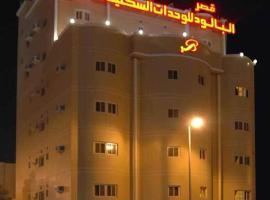 Qasr Al Balood Hotel Apartments Jeddah, hotel em Jeddah
