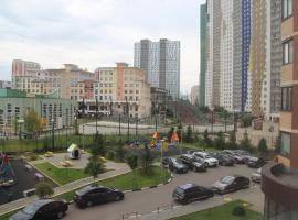 Apartment Molodezhnaya 2, hotel near Sport complex Snezh.com, Krasnogorsk