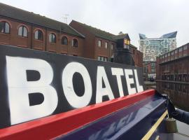Boatel Birmingham, hotel near Hippodrome Theatre, Birmingham