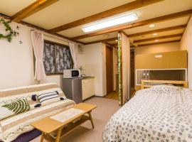 旅館-ホテル業 The Familiar Inn,大阪的度假屋