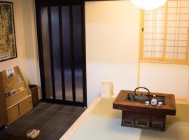 Kamoya Ryokan, ryokan a Kyoto