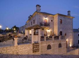 Konstantinou & Elenis, hotel in Monodendri