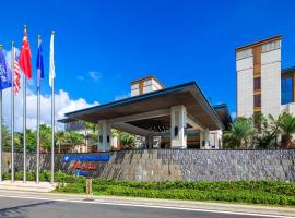 Wyndham Grand Plaza Royale Wenchang, hotel in Wenchang