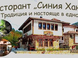 Siniya Han, hotel in Hvoyna