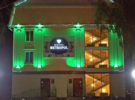 Отель Metrotel, отель в Чебоксарах