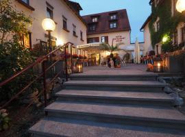 Hotel Gasthof Adler, отель в Ульме