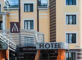Ya - Hotel, hótel í Kostroma