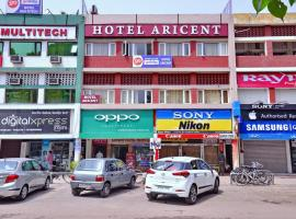 Hotel Aricent, pet-friendly hotel in Chandīgarh
