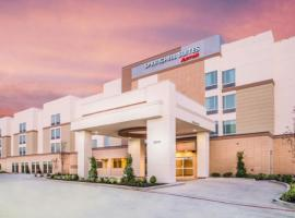SpringHill Suites by Marriott Houston Westchase, hotel near The Galleria Houston, Houston
