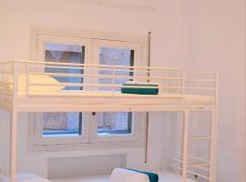 Hostal Casa 18, hotel en Madrid