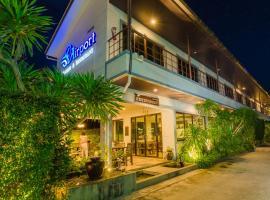Airport Mansion Phuket, отель в городе Най-Янг-Бич