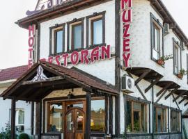 Khan Lankaran Hotel, отель в Ленкорани